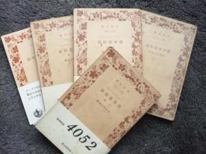 中央線沿線の古書店で購入したローザ・ルクセンブルクの著作