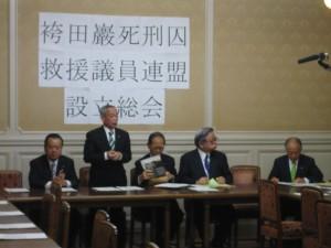 救援議員連盟の設立総会であいさつする牧野会長(左から2人目)。