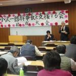 小沢一郎幹事長を支援する会結成大会の様子(5月8日、都内にて)。