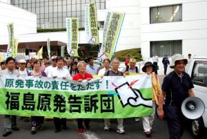 約300人が集った「告訴団」いわき市集会。(写真/明石昇二郎)