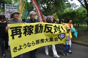9月14日、東京・亀戸での集会後パレードに出発する参加者。(撮影/伊田浩之)