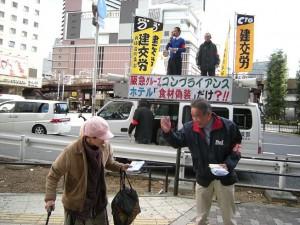"""阪急グループの勤務時間""""偽装""""を訴えるバス運転手ら。(撮影/たどころあきはる)"""