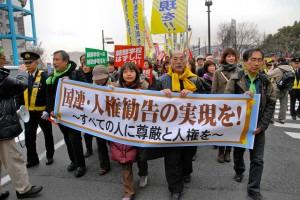 「すべての人に尊厳と人権を!」と東京・渋谷の街をデモ行進。(撮影/西中誠一郎)