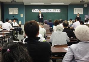 9月3日にいわき市内で開かれた「原発労働者員裁判 報告・支援集会」の様子。(撮影/布施祐仁)