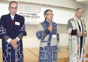 「人権救済」を日弁連に申し立てた葛野次雄さん(中央)ら。(撮影/平田剛士)