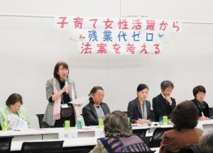 集会で「高度プロフェッショナル制度」の不備を指摘する竹信三恵子さん。(撮影/村上朝子)