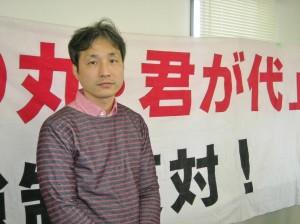 重い処分にならなかったのは支援者らの「闘いの成果」と田中聡史さん。(撮影/平舘英明)