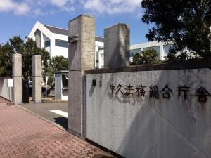 抗議のハンストが収束した牛久収容所(茨城県牛久市)。(撮影/片岡伸行)