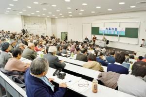 東京都内で約450人が参加して開かれた、「九条の会全国討論集会」。(撮影/編集部)