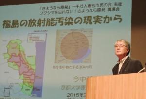 福島の厳しい現実を説明する今中哲二さん。(写真/村上朝子)