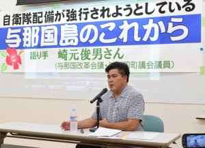 仮処分申請に先立ち、計画に疑念を訴える崎元俊男氏。5月31日、東京都内。(撮影/黒島安央)