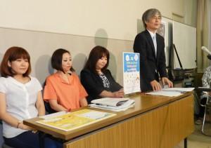 専用相談電話とSNS開設を発表する熊坂代表理事(右端)ら=6月2日、福島市。(撮影/藍原寛子)