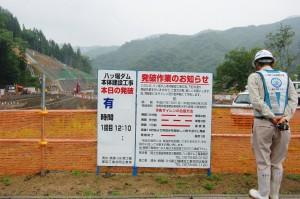 現地では八ッ場ダム本体建設工事が進められている。(6月26日、撮影/まさのあつこ)