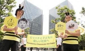6月23日、住友化学の株主総会前でアピール。(提供/グリーンピース(c)Masaya Noda/Greenpeace)