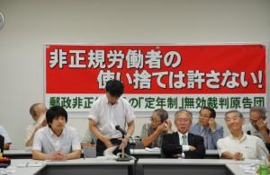 東京地裁判決後の報告集会。(7月17日、東京・千代田区の弁護士会館。撮影/林克明)