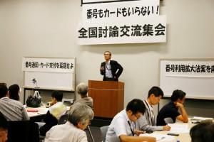12月に違憲訴訟を起こす方針を説明する水永誠二弁護士。(8月28日、撮影/小石勝朗)