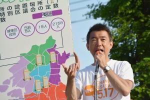 「都構想」住民投票敗北で「政界引退」を表明した橋下氏だが……。(5月10日、撮影/横田一)