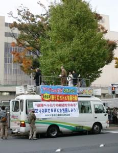 NHK放送センター西門前で抗議の演説。(東京・渋谷。撮影/高橋清隆)