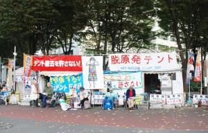 緊張続く経産省前テント。11月6日、東京・千代田区。(撮影/林克明)
