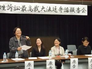 「名前は私の人生そのもの。塚本協子で生き塚本協子で死んでいきたい」と報告集会で話す原告団長(左)と原告ら。(撮影/宮本有紀)