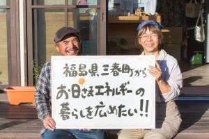 """大河原伸・多津子さん夫妻。好評の人形劇も""""お礼""""の一つ。(提供/グリーンピース・ジャパン)"""