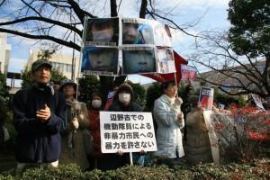 道路を挟んで第四機動隊への抗議を行なう市民。(2015年12月27日、東京・立川市。写真/斉藤円華)