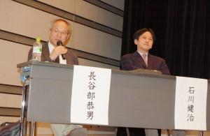 2月5日、東京・千代田区の会場は熱気に包まれた。左から長谷部恭男氏、石川健治氏。(写真/星徹)