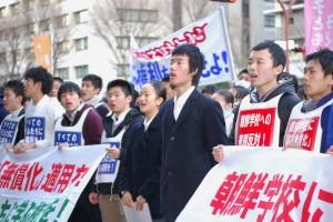 「朝鮮学校で学ぶ権利を!」と訴える朝鮮学校生たち。東京・千代田区の文科省前。(写真/弓削田理絵)