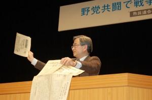 水島朝穂氏は、「軍人」が政治の中枢に入ることを危惧する。(2月26日、東京・中野。写真/星徹)