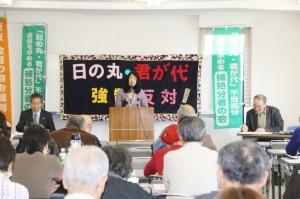 3月31日の卒業式処分発令抗議・該当者支援総決起集会。参加約80人。(撮影/永尾俊彦)