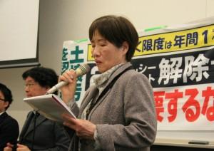 口頭弁論に立った原告の平田安子さん。(提供/斉藤円華)