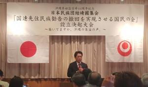 5月8日の靖國集会で登壇した自民党の宮﨑政久衆院議員(比例九州)。(撮影/内原英聡)
