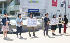 福島県のいわき駅前で募金活動をする学生たち。4月29日。(写真/白飛瑛子)