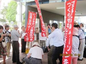 JFE横浜本社前で申入書を読み上げる「三重県民の会」の人たち。(撮影/松本宣崇)