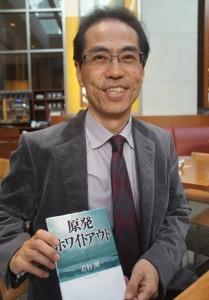 新潟県知事選候補者に名前があがる古賀茂明氏。『原発ホワイトアウト』の著者とされる官僚も候補者に浮上。(撮影/横田一)