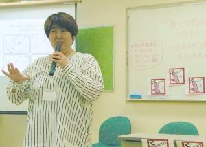 働く女性の全国センター代表の栗田隆子さん。8月28日、埼玉県嵐山町。(撮影/小林蓮実)