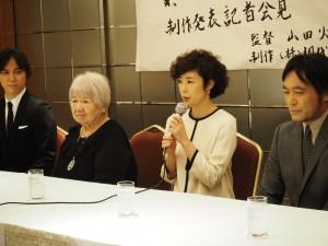 映画にかける思いを語る寺島しのぶさんと山田火砂子監督(左から2人目)ら。(写真/片岡伸行)