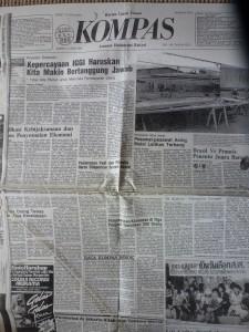 「日本大使館砲撃は赤軍の犯行」と城崎氏実名報道の当時の地元紙。(撮影/浅野健一)