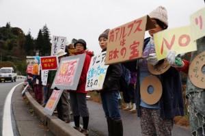 「リニアは誰のために走るの?」などのプラカードを掲げて起工式に抗議。(撮影/樫田秀樹)