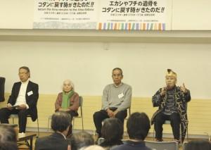 市民集会で語る訴訟原告の小川隆吉さん(右)ら。11月25日、札幌市内。(撮影/平田剛士)