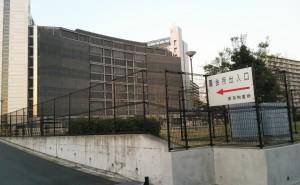 城崎勉さんが未決勾留されている東京拘置所(葛飾区小菅)。