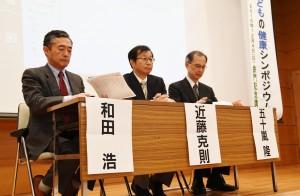 シンポの討論に臨む、左から和田、近藤、五十嵐の3医師。(写真/小宮純一)
