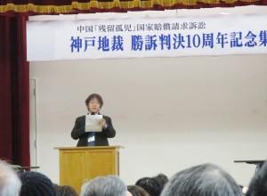 「戦後民主主義が問われている」と、神戸大学の浅野慎一教授。(撮影/たどころあきはる)