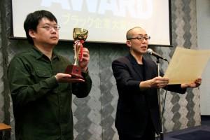 ブラック企業大賞を受賞した電通には賞状とトロフィーが贈られた。(写真/斉藤円華)