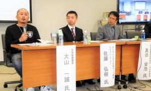 シンポジウムで発言する大山さん(左端)ら。約190人が参加、立ち見も出た。(写真/小宮純一)